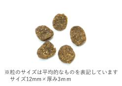 ラム肉&ヒヨコ豆粒