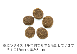 サーモン&エンドウ豆粒